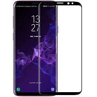 Защитное стекло Nillkin Anti-Explosion Glass Screen (DS+ max 3D) для Samsung Galaxy S9