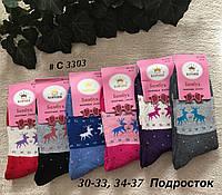 Подростковые носки Зимние, махровые носочки