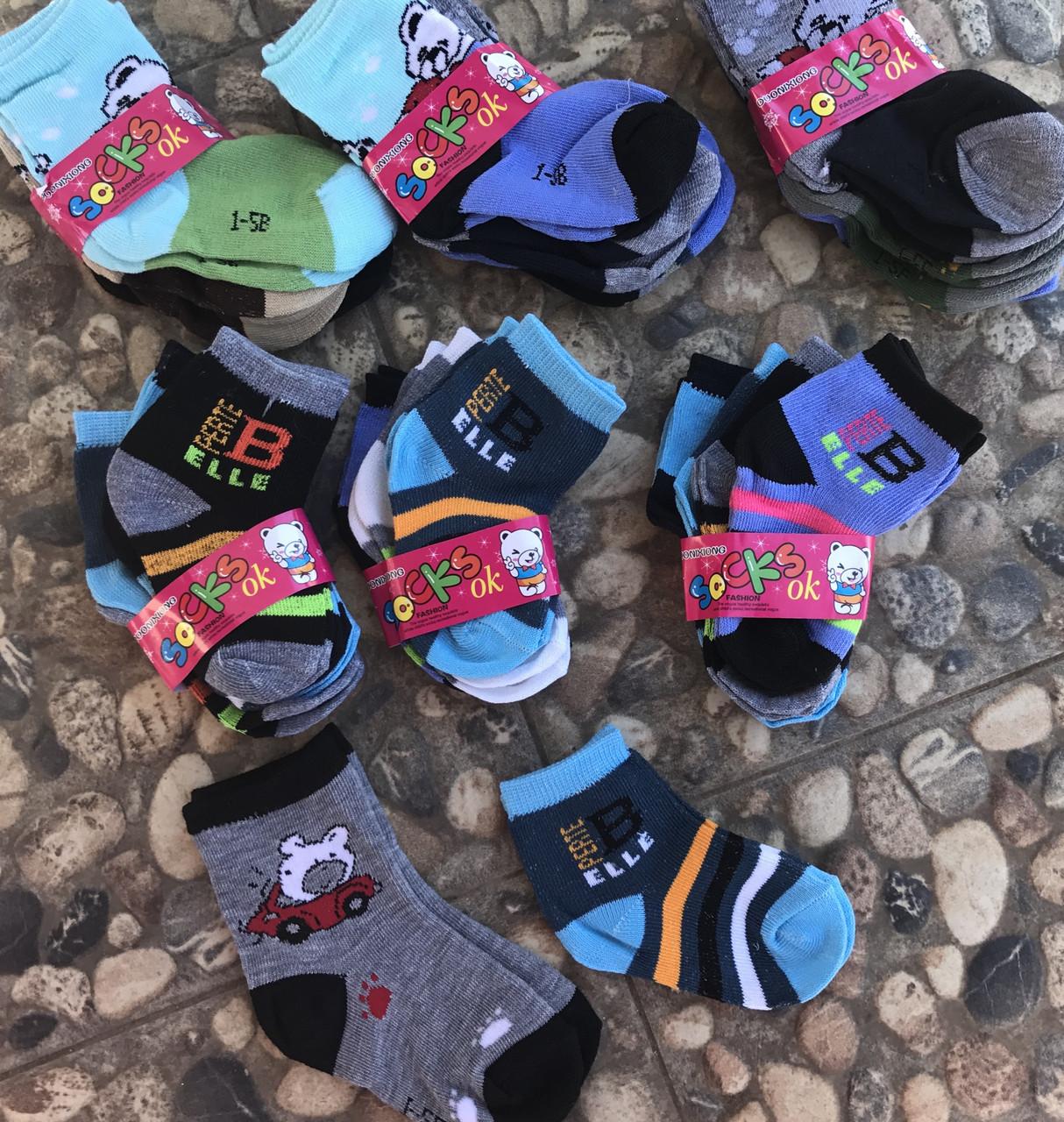 Детские носки ОК Для Малышей 0,5-1,5 годика