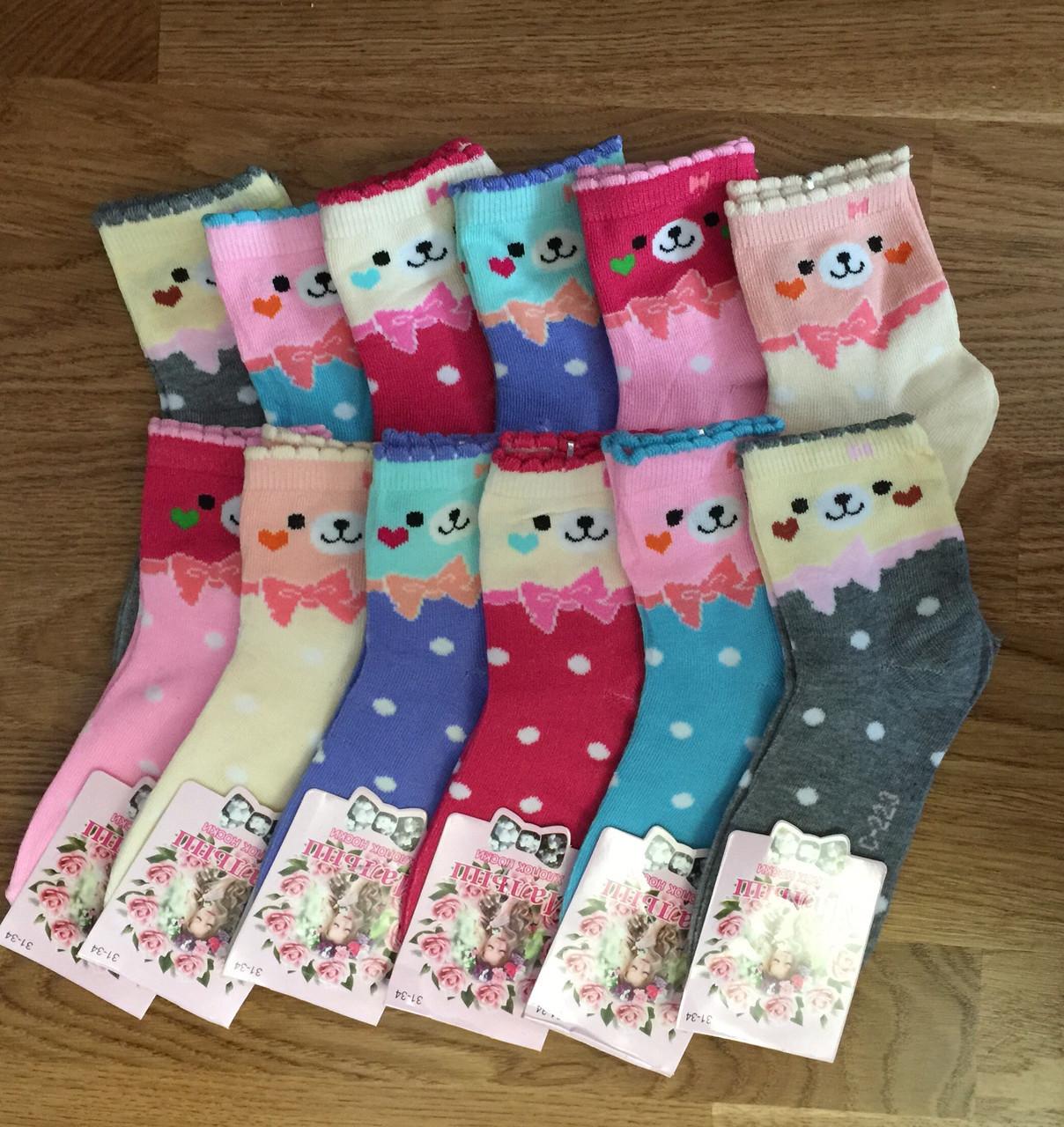 Носки детские для девочек 31-34-36