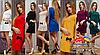 Сукня Фатсія 8 кольорів!