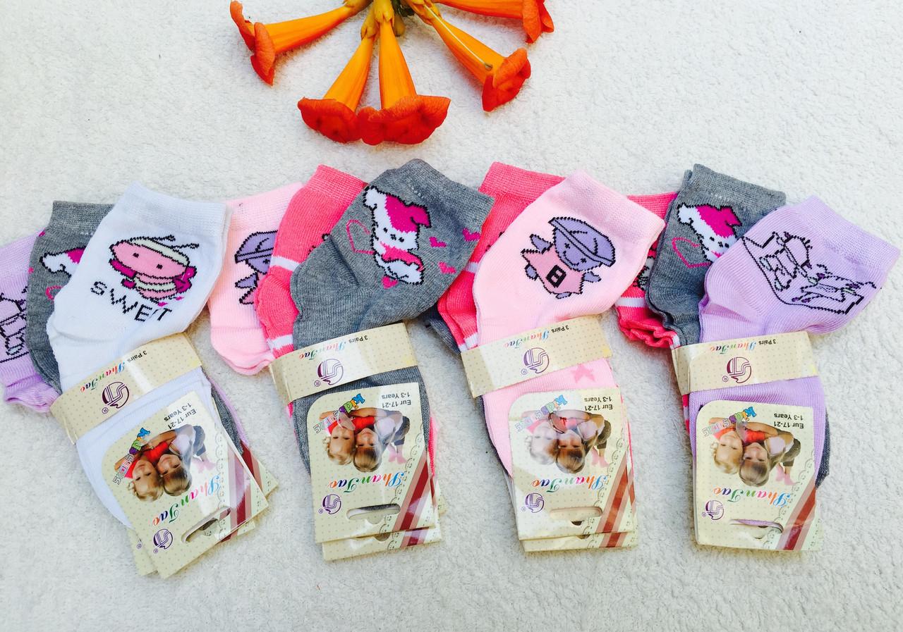 Дитячі шкарпетки, шкарпетки для дівчаток