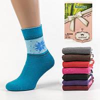 Женские теплые носки, носочки без резинки