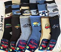 Детские махровые носки для мальчиков