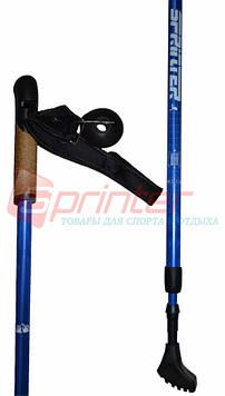 Треккинговые палки для скандинавской ходьбы.DS-3C