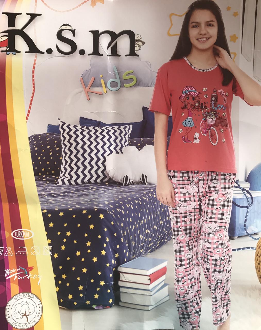 Турецкие детские пижамы K.s.m