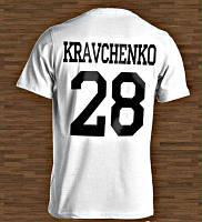 Именные футболки для футболистов, спортсменов, команд, корпоративных мероприятий