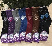 Женские махровые носки, женские тёплые зимние носки