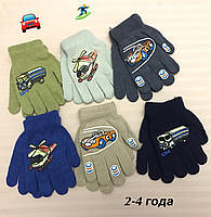 Рукавички з начосом для хлопчиків, рукавички дитячі