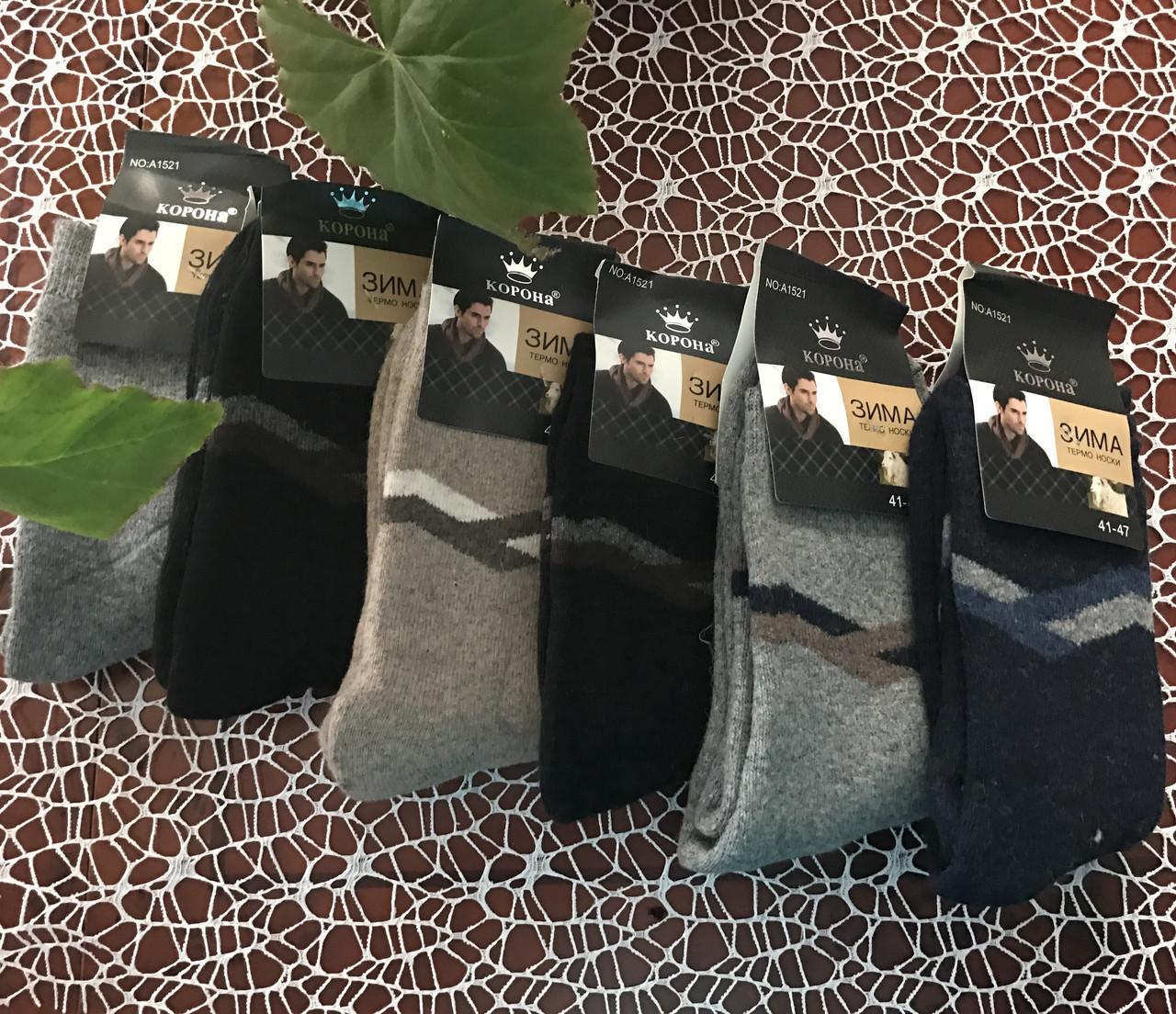 Мужские зимние Термо Махровые носки, Шерсть носки Ангора