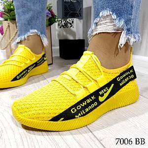 Кроссовки сетка женские желтые