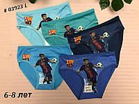 Футболіст Messi дитячі труси