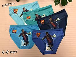Футболист Messi детские трусы