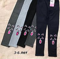 Лосины детские на девочку вышивка бантик