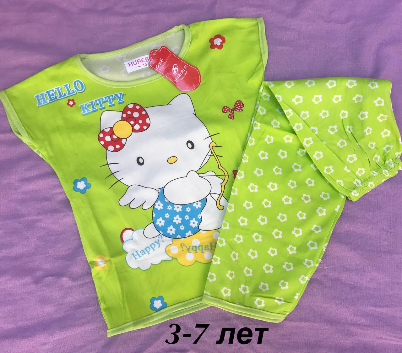 Пижамки Дисней для девочек