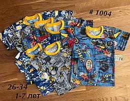 Футболки для мальчиков, футболки детские