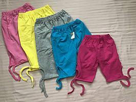Шортики детские, бриджи однотонные с завязками для девочек