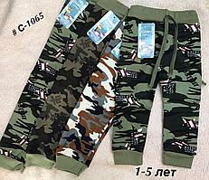 Модные зимние спортивные брюки для мальчиков на Флисе камуфляжные штаны