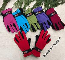 Женские перчатки флис