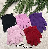 Дитячі рукавички на дівчинку