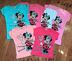 Турецкие футболки для девочек Микки с подарком
