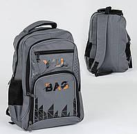 Школьный рюкзак Геометрия серый на 2 отделения и 4 кармана