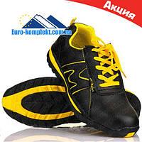 Рабочая обувь кроссовки рабочие EURO-ART-SPORT-3 B