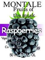 Духи 50 мл (489) версия аромата Монтале Fruits of the musk