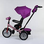 Велосипед трехколёсный 9288 В - 3920 Best Trike Гарантия качества, фото 2