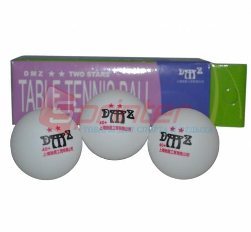 Шарики для настольного тенниса 2-STAR (3 шт). 048
