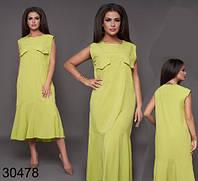 Летнее длинное платье с карманами большой размер р.48-50,52-54,56-58 софт