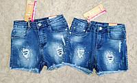 Джинсовые шорты  для девочки 146р