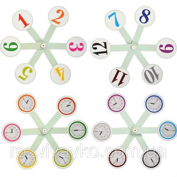 Учебный веер цифры и часы / Навчальне віяло цифри та години (Козлов)
