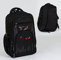 Школьный рюкзак Геометрия черный на 2 отделения и 4 кармана