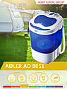 Стирально-центрифужная машинка туристическая Adler AD 8051 для кемпинга, фото 6