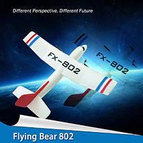 Fly Bear FX-802 FX-805 FX-807 2.4G 2CH 310 мм EPP RC планер самолет RTF - 1TopShop, фото 2