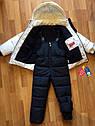 Тепла зимова куртка та напівкомбінезон для дівчинки від виробника Asiya, фото 5