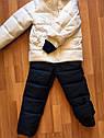 Тепла зимова куртка та напівкомбінезон для дівчинки від виробника Asiya, фото 6