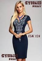 """Заготовка під вишивку """"Сукня жіноча"""" ПЖ-124 ETHNO Print"""