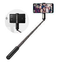 Huawei Honor выдвижная Bluetooth складная селфи Палка монопод с подсветкой LED для Мобильные Телефоны - 1TopShop