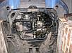 Защита MAZDA 6 V-2.0 МКПП 2002-2008, фото 8
