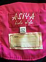 Тепла зимова куртка та напівкомбінезон для дівчинки від виробника Asiya, фото 4