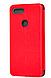 Чехол (книжка) премиум для Xiaomi Mi 8 Lite красная, фото 2