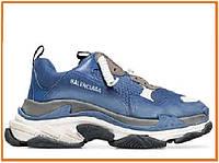 Женские стильные кроссовки Balenciaga Triple S Blue (баленсиага трипл с в 2.0, синие) многослойная подошва