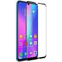 NILLKINCP+MAX3DЗащитная пленка для экрана из закаленного стекла с защитой от взрыва для Huawei Honor10Lite/HuaweiP Smart (2019) - 1TopShop, фото 3