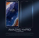 Nillkin Nokia 9 PureView Amazing H+PRO Anti-Explosion Tempered Glass Screen Protector, фото 5