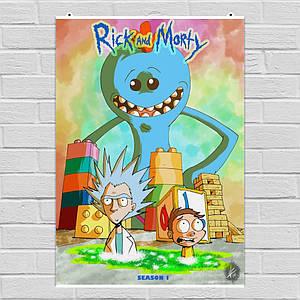 "Постер ""Мистер Мисикс"", Rick and Morty, Рик и Морти. Размер 60x43см (A2). Глянцевая бумага"