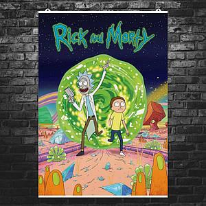 """Постер """"Rick and Morty. Рик и Морти выходят из портала"""". Размер 60x42см (A2). Глянцевая бумага"""