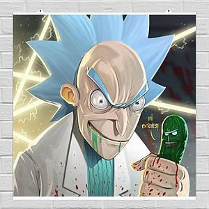 """Постер """"Рик с Огурчиком"""". Rick and Morty, Рик и Морти. Размер 60x60см (A1). Глянцевая бумага"""