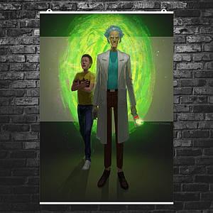"Постер ""Rick and Morty. Портал"". Рик и Морти. Размер 60x42см (A2). Глянцевая бумага"